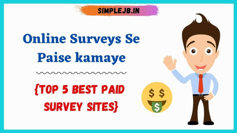 online-surveys-se-paise-kamaye-simplejb