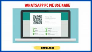 whatsapp-pc-me-use-kare