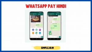 whatsapp-pay-hindi