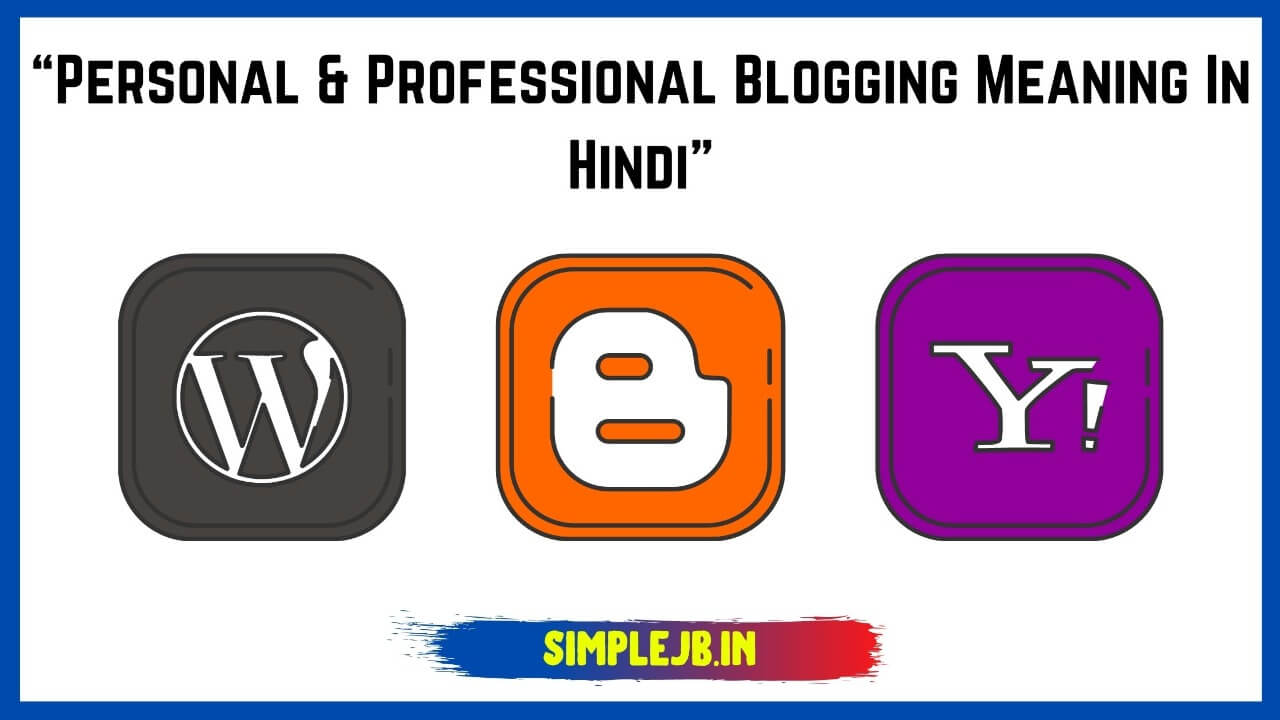 personal-profrssional-blogging-meaning-in-hindi