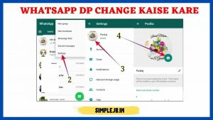 whatsapp-dp-full-form