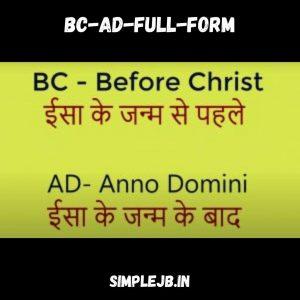 bc-ad-full-form