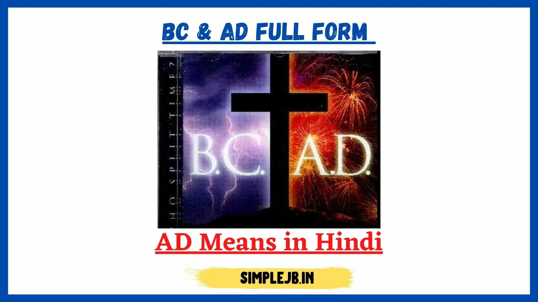 BC-ad-meaning