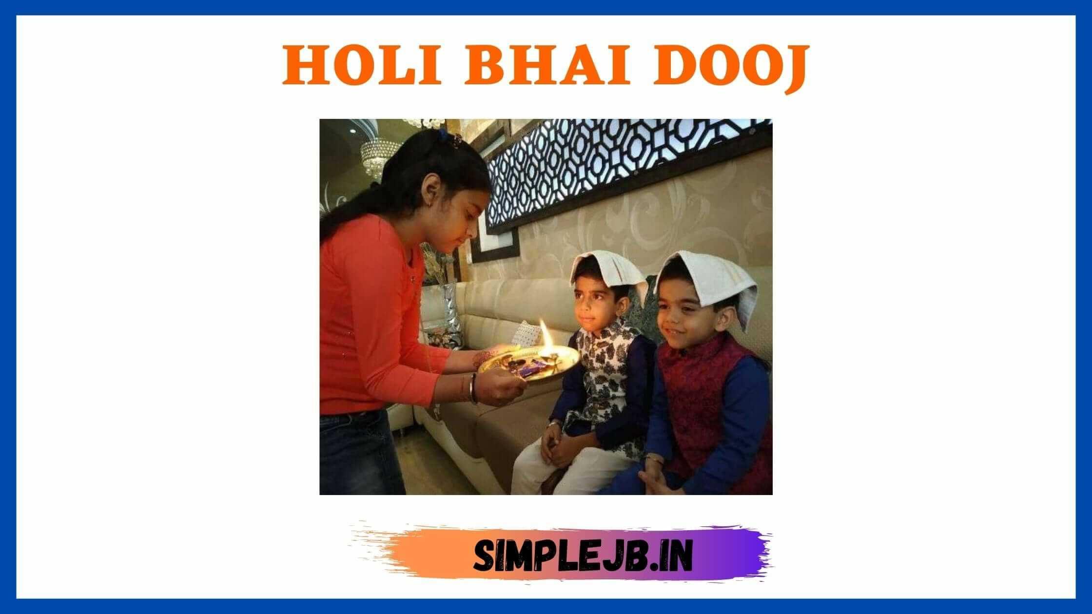 holi-bhai-dooj-2021