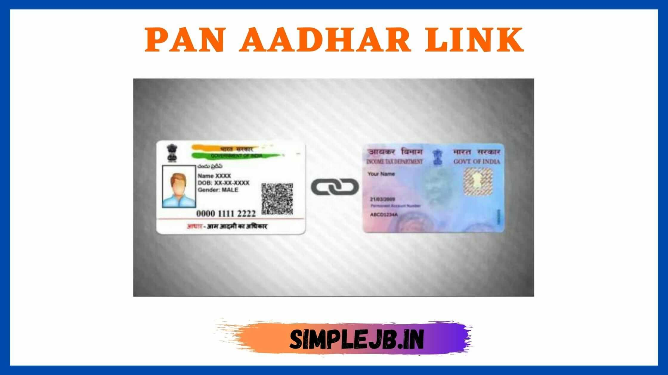 Pan-card-ko-aadhar-card-se-link-kaise-kare