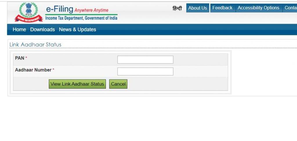 link-aadhar-status